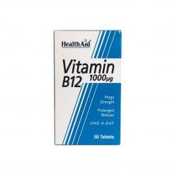 ویتامین ب ۱۲ هلث اید