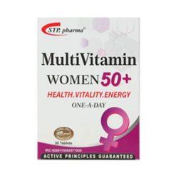 مولتی ویتامین بانوان بالای ۵۰ سال