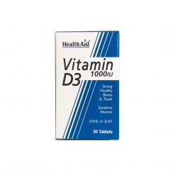 ویتامین د3 1000 واحد