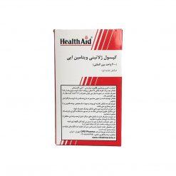 ویتامین ای ۴۰۰واحد هلث اید
