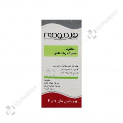 محلول محرک رشد ناخن هیدرودرم