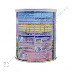 شیر خشک بیومیل 1