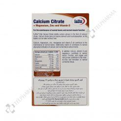 کلسیم سیترات + منیزیم و زینک و ویتامین د یوروویتال