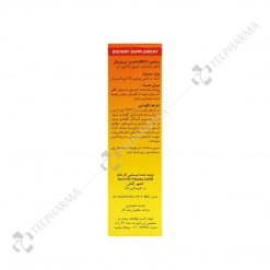 کپسول ویتامین ای 400 واحدی یوروویتال